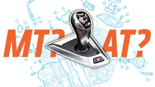 Quick Question: What Qualifies as an Automatic Transmission?