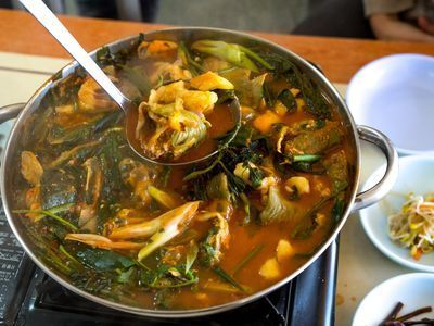 On the Border Between North and South Korea, Spicy Catfish Stew Is on the Menu