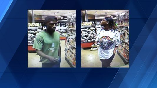 WANTED: 2 armed robbery suspects; victim offered ride home, then held at gunpoint