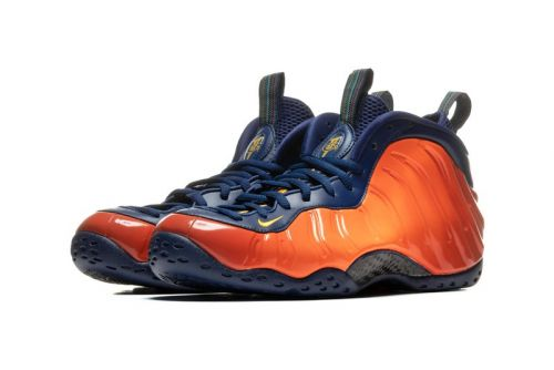 """Nike Air Foamposite One """"Rugged Orange"""" Offers Bright Basketball Style"""