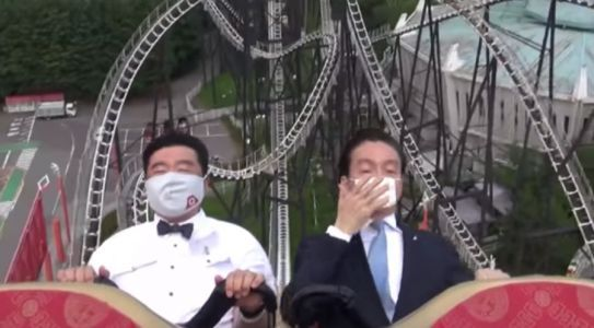 Japanese amusement park asks riders to 'scream inside your heart'