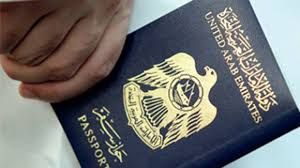 UAE's passport ranking rises yet again, reaches 7th place