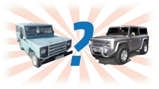 Conspiracy Theory: Ford's Bronco Concept Car Was Actually Based On A South African Chevy