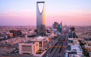 Saudi Arabia to issue tourist visas for the first time