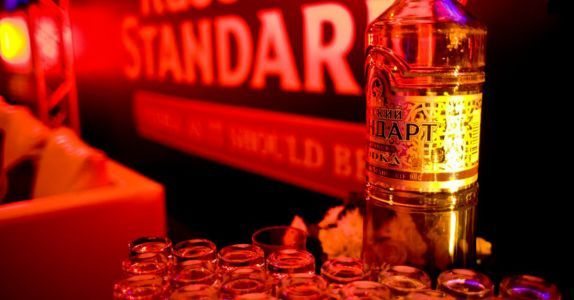 Buy Vodka, Win A Gold Bar From Russian Standard