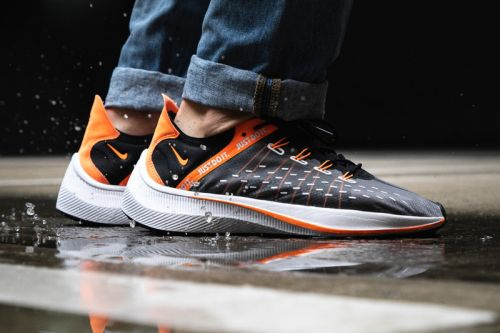 "An On-Foot Exploration of the Nike EXP-X14 ""Just Do It"" Pack"