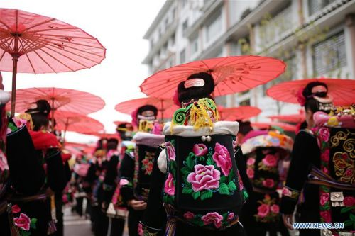 New year of Miao ethnic group celebrated