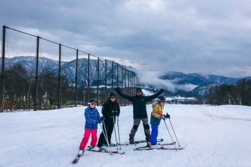 Hakuba Travel and Ski Guide