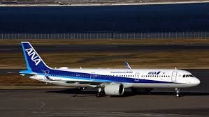 ANA Partners with JR East to Make Traveling in Japan More Convenient
