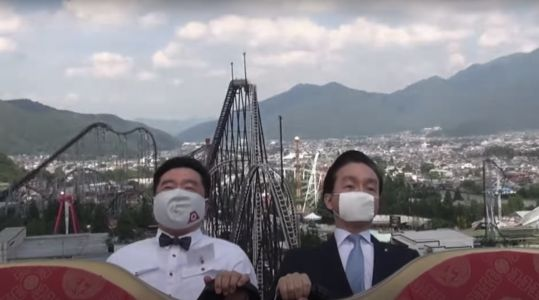 Theme parks in Japan are discouraging screaming on roller coasters to slow coronavirus spread, with one park urging riders to 'Please scream inside your heart'
