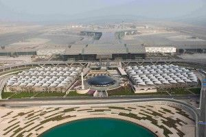 Hamad International Airport Renews Level 3 of ACI's Airport Carbon Accreditation