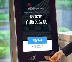 Marriott to trial facial recognition check-in for guests in China