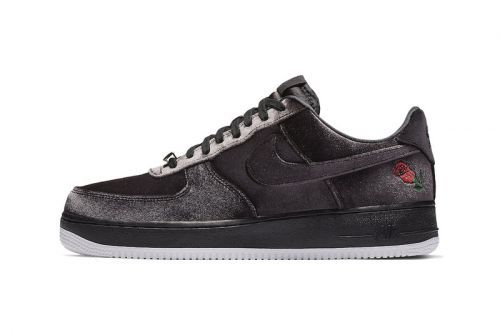 """Nike Air Force 1 """"Satin"""" Flexes a Subtle Rose Embroidery"""