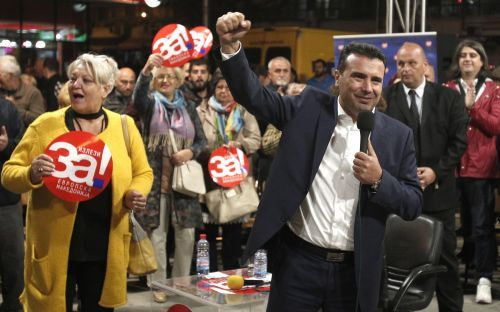What's In A Name? U.S. Warns Of Russian Meddling As Macedonia Mulls A Switch
