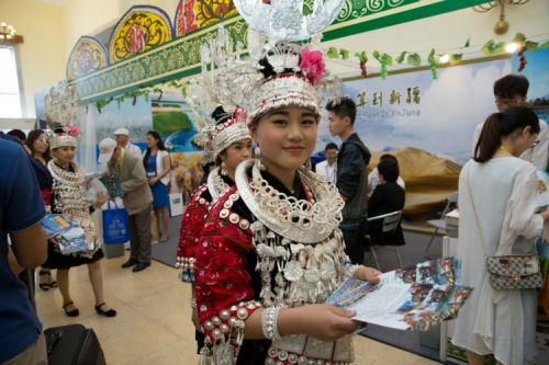 IEG in China To Favour Tourism Induatry Business