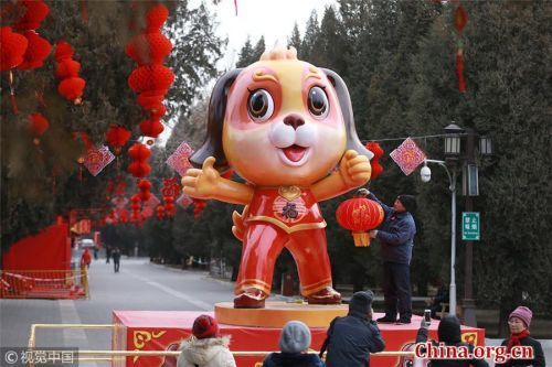 A guide for Year of the Dog temple fairs in Beijing