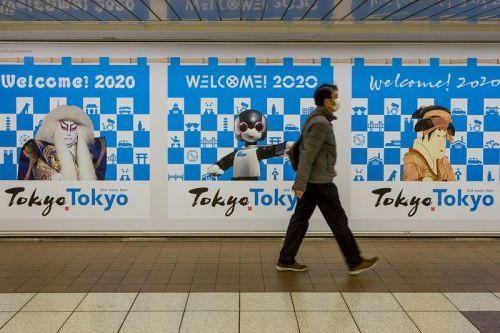 Rumors Note 2021 Tokyo Summer Olympics Will Be Canceled