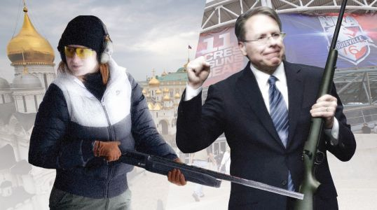 FBI investigating whether Russia funneled money for Trump through the NRA, according to new report