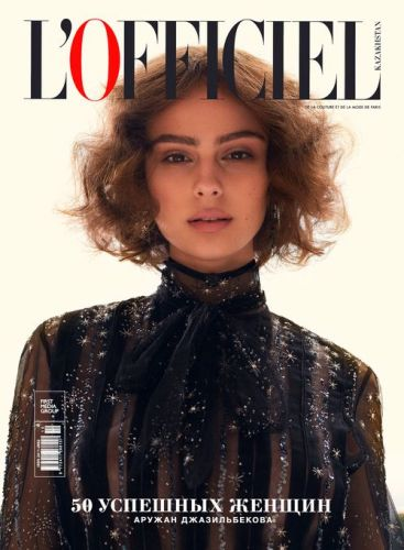 L'Officiel Kazakhstan