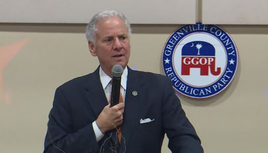 Gov. McMaster lays out platform for 2018 governor's race