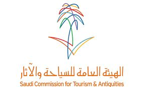 Saudi Commission for Tourism and National Heritage speaks about tourism as an initiator of peace