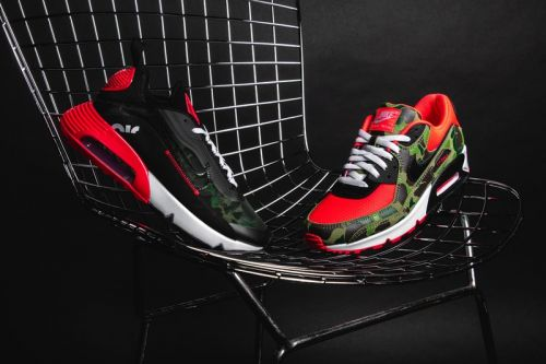 StockX Celebrates Air Max Day Early With