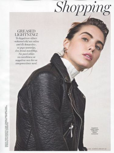 Marie Claire Greece