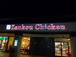 Not Chickening out on the Chance to Visit Zankou