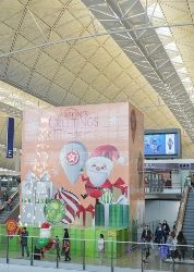 HKIA Stages Christmas Festive Performances Steady Increases in Passenger Throughput