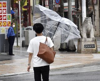 Typhoon to bring heavy rains to Taiwan, China over weekend
