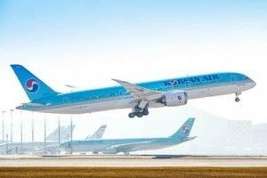 'The UN Conference on the Aviation Industry' to be held in Korea