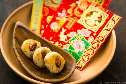 Chinese New Year Recipes for An Auspicious New Year
