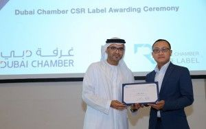 Dubai Chamber name TIME Hotels as CSR leader for fourth consecutive year