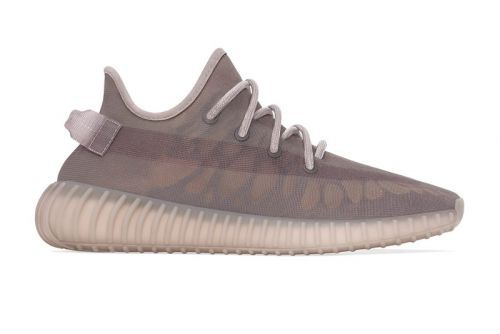 """First YEEZY BOOST 350 V2 """"Mono Pack"""" Colorway Is Officially Releasing"""
