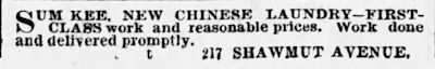 New Sampan Article: An Early History of Chinese Laundries in Boston