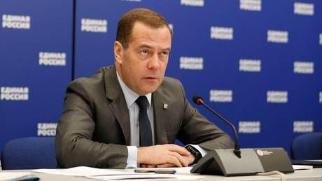 'Anti-Russia hysteria got chronic': PM Medvedev slams WADA ban on Russian athletes