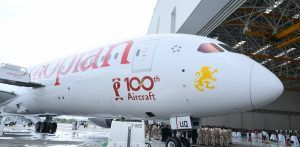 Ethiopian Airlines to launch flight services to Marseille