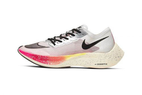 """Nike Gives the ZoomX Vaporfly NEXT% a """"Be True"""" Makeover"""