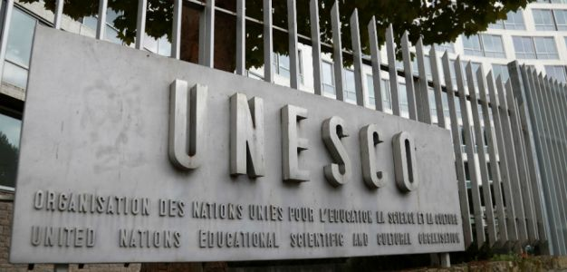 UNESCO Gets First Jewish Director, Day After U.S. Leaves Over 'Anti-Israel' Bias