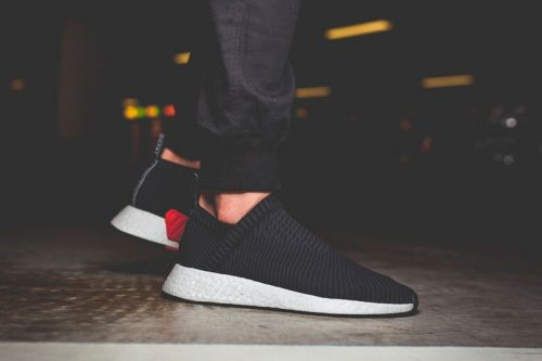 "The adidas Originals NMD CS2 Goes ""Stealth"""