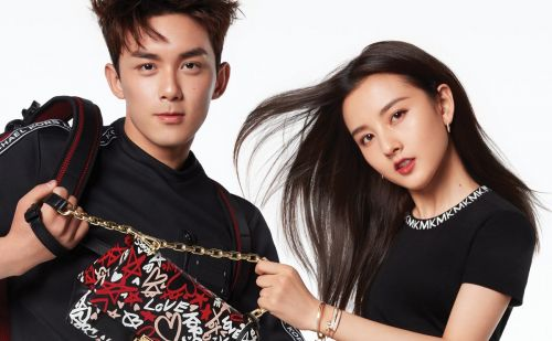 Michael Kors celebrates Qixi with capsule collection
