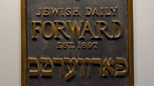 'The Forward,' Storied Jewish Paper, Shutters Print Edition After 121 Years