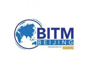 1st Edition of CEMS Beijing International Travel Mart 17 launches in Beijing