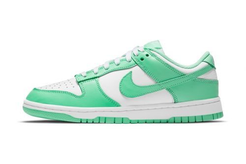 Nike Dunk Low to Release In Bright