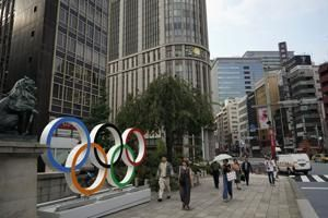 Tokyo Paralympic lottery opens with 2.3M tickets available