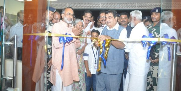 Union Minister Mr. Nitin Gadkari inaugurates India's First Food Security Market