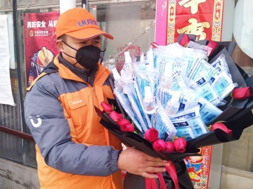 Chinese couples are sending each other 'bouquets' of masks and other essentials to celebrate Valentine's Day as the coronavirus outbreak continues