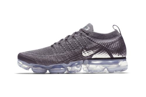 "Nike's Air VaporMax Flyknit 2.0 Gets a ""Chrome"" Makeover"