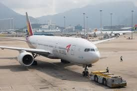 Kumho Industrial Company to sell South Korea's second largest air-carrier