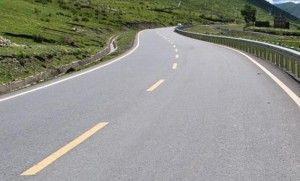 China links with Nepal through highway